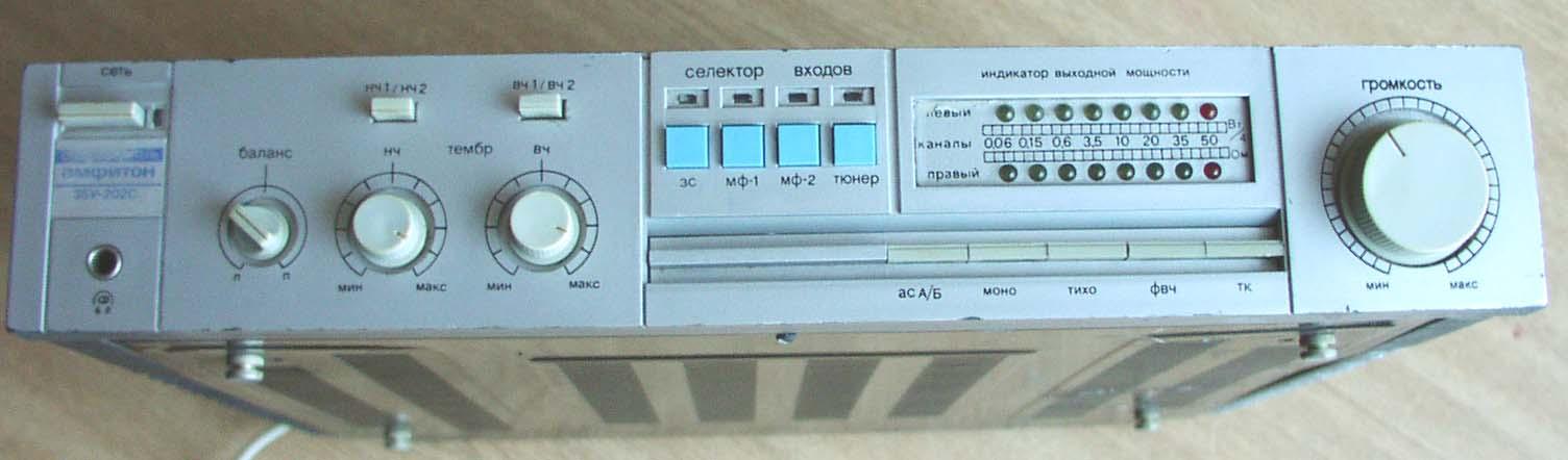 аппарат для домашней эпиляции